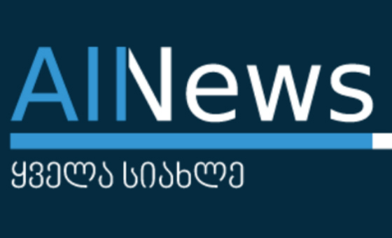 Добавить пресс-релиз на сайт Allnews.ge