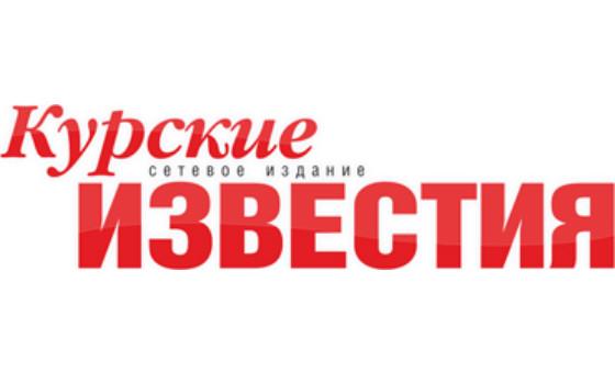Добавить пресс-релиз на сайт Kursk-izvestia.ru