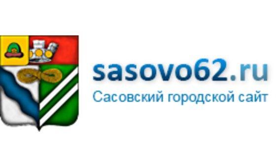 Sasovo62.ru
