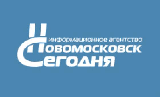 Добавить пресс-релиз на сайт ИА «Новомосковск сегодня»