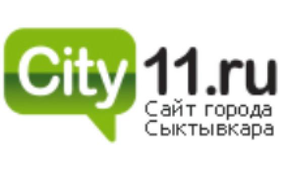 Добавить пресс-релиз на сайт City11.ru — сайт города Сыктывкара