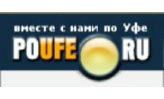Добавить пресс-релиз на сайт Poufe.ru