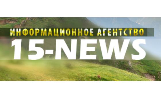 Добавить пресс-релиз на сайт 15-news.ru