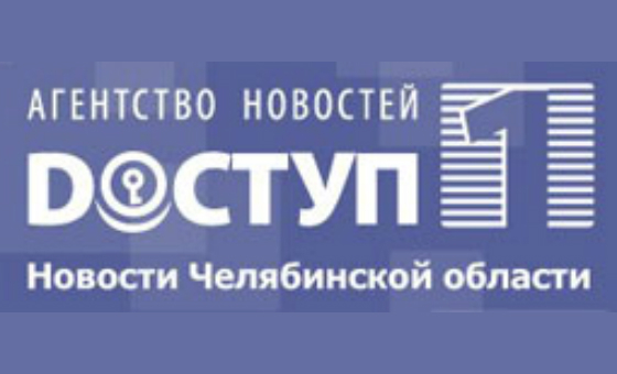 Добавить пресс-релиз на сайт Доступ