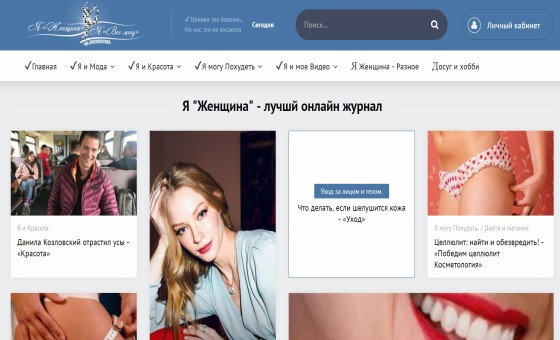 Ya-zhenschina.ru