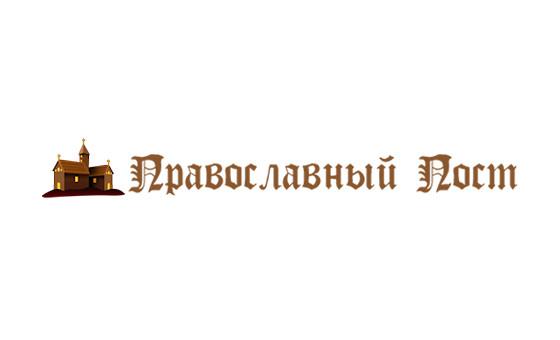 Добавить пресс-релиз на сайт Православный пост