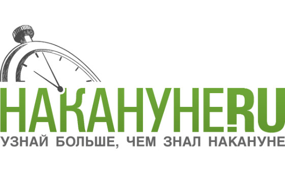 Добавить пресс-релиз на сайт Накануне.RU