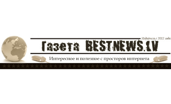 How to submit a press release to Bestnews.lv
