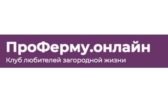 Добавить пресс-релиз на сайт Profermu.online