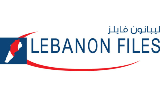 Добавить пресс-релиз на сайт Lebanon Files