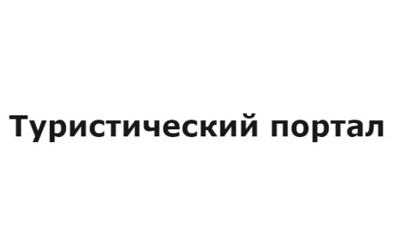 Добавить пресс-релиз на сайт azov-kurort.com.ua