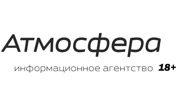 Добавить пресс-релиз на сайт Asfera.info