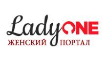 Добавить пресс-релиз на сайт Ladyone.kyiv.ua