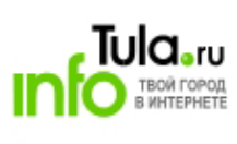 How to submit a press release to Infotula.ru