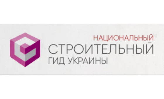 How to submit a press release to Строительство.гид.укр