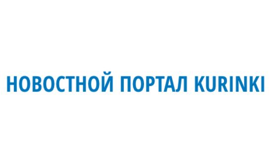 Добавить пресс-релиз на сайт Kurinki.Ru