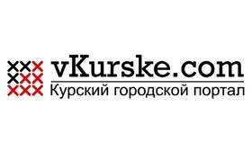 Добавить пресс-релиз на сайт vKurske.com