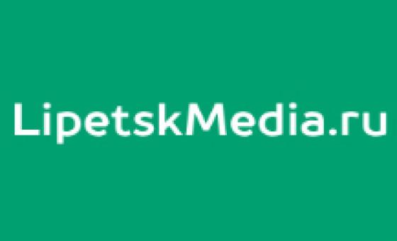 Добавить пресс-релиз на сайт Lipetskmedia.ru