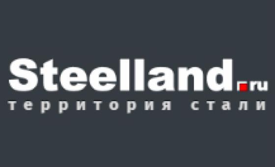 Добавить пресс-релиз на сайт Steelland.ru