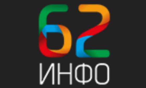 Добавить пресс-релиз на сайт 62info.ru