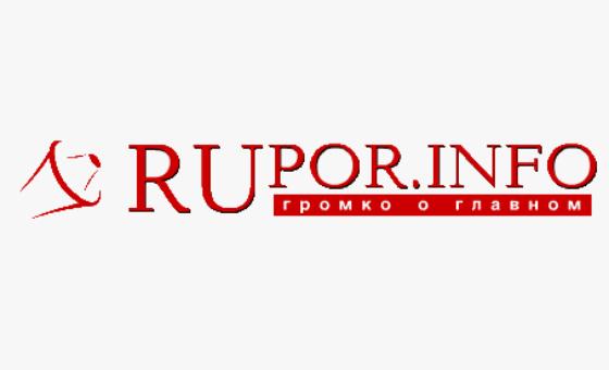 Добавить пресс-релиз на сайт Рупор