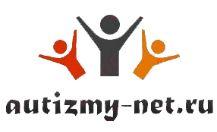 Добавить пресс-релиз на сайт Autizmy-net.ru