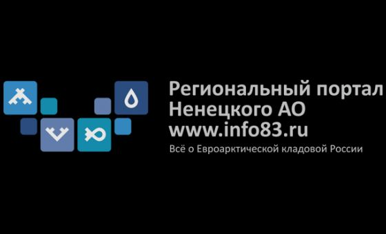 How to submit a press release to Info83.ru