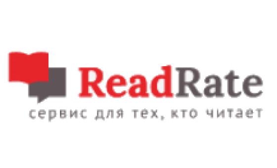Добавить пресс-релиз на сайт ReadRate.com