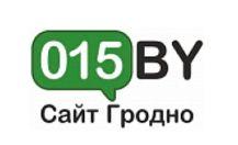 Добавить пресс-релиз на сайт 015.by — cайт города Гродно