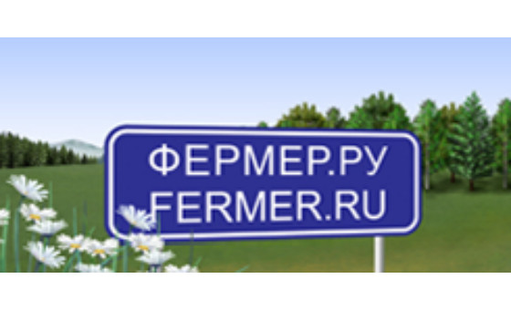 How to submit a press release to Fermer.ru