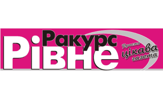 Добавить пресс-релиз на сайт Rakurs.rovno.ua