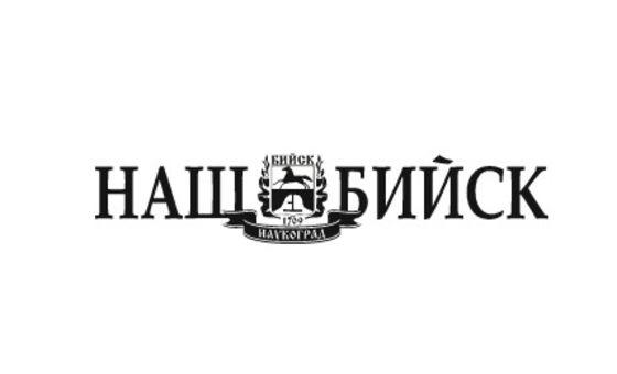 Добавить пресс-релиз на сайт Наш Бийск