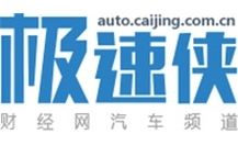 How to submit a press release to Auto.caijing.com.cn