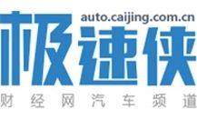 Добавить пресс-релиз на сайт Auto.caijing.com.cn
