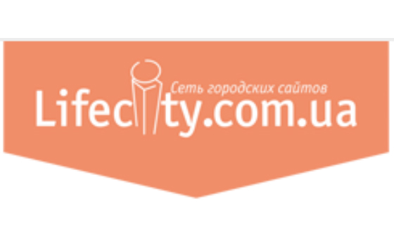 How to submit a press release to Lifecity.com.ua