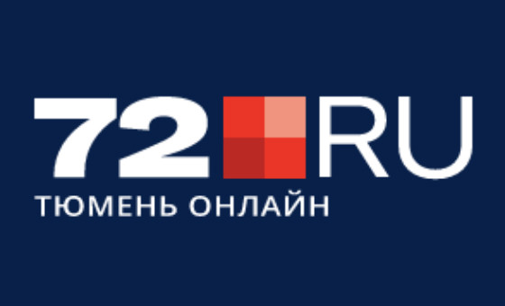 Добавить пресс-релиз на сайт 72.ru - новости Тюмени
