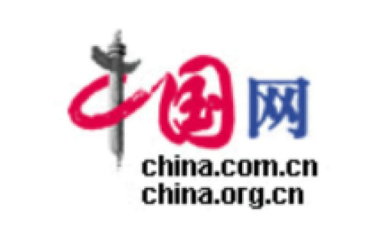 Добавить пресс-релиз на сайт China.com.cn