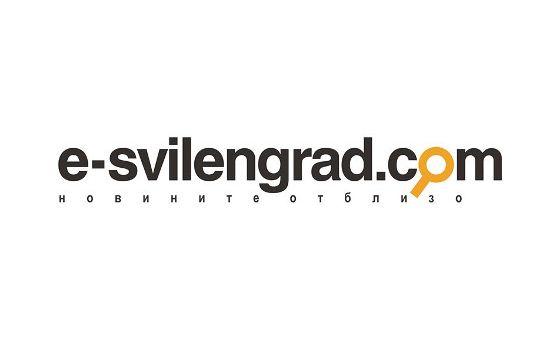 E-Svilengrad.Com