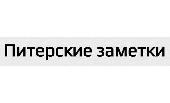 How to submit a press release to Piterskie-zametki.ru