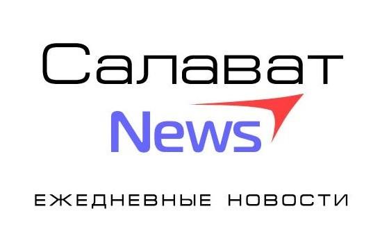 Добавить пресс-релиз на сайт Салават News