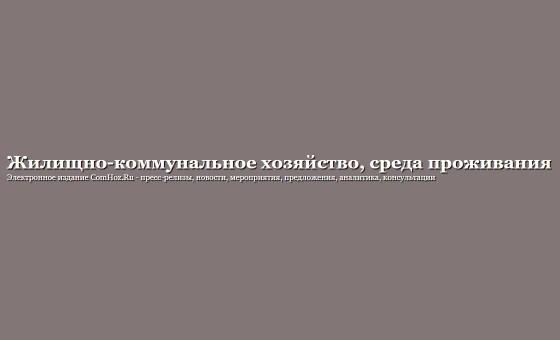 Comhoz.ru
