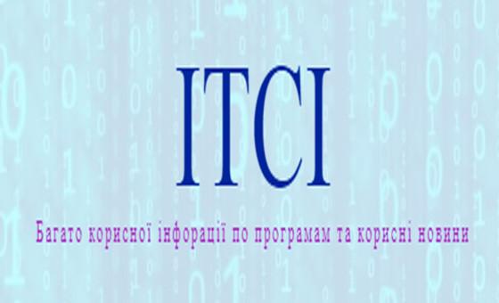 Добавить пресс-релиз на сайт ITCI