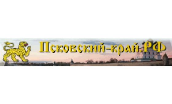 Добавить пресс-релиз на сайт Псковский-край.рф