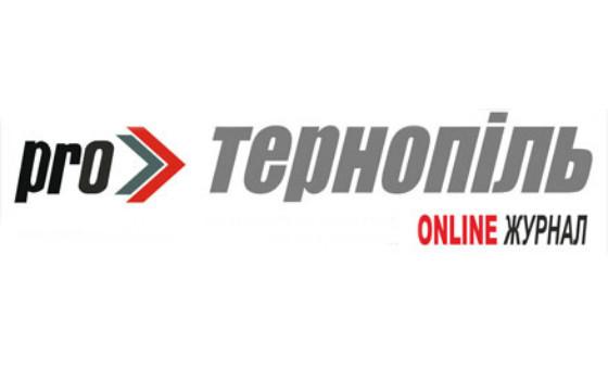 Добавить пресс-релиз на сайт Pro Тернопіль