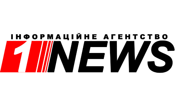 How to submit a press release to 1news.com.ua