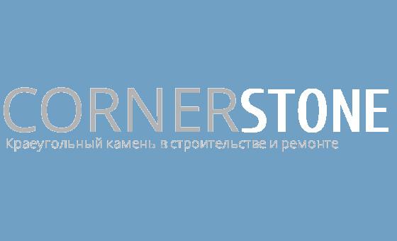 Добавить пресс-релиз на сайт Corner Stone
