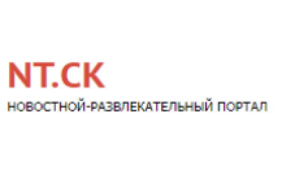 Добавить пресс-релиз на сайт Nt.ck.ua