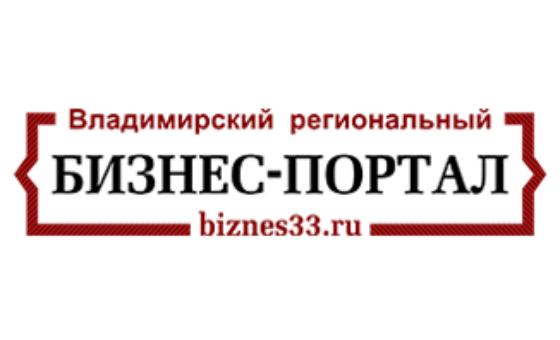 Добавить пресс-релиз на сайт Владимирский бизнес-портал