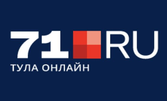 How to submit a press release to 71.ru