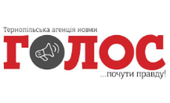 Добавить пресс-релиз на сайт ГОЛОС